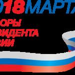 President_el_in_Russia_2018
